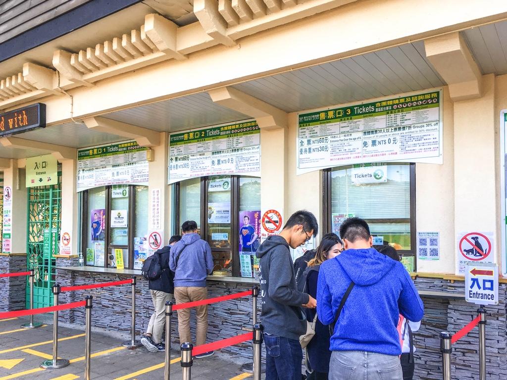台北市立動物園のチケット売り場