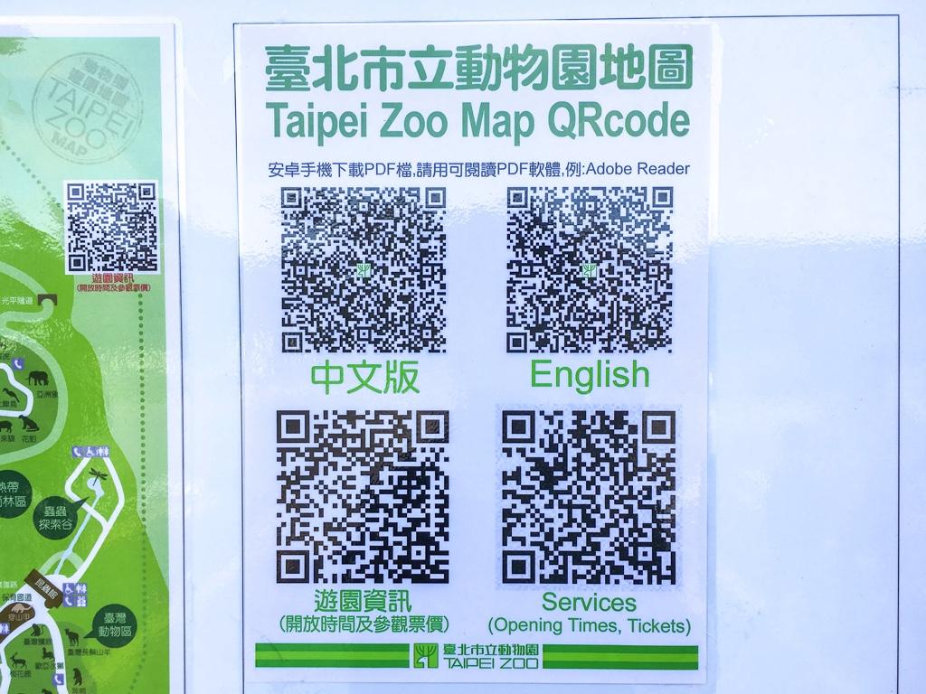 台北市立動物園の園内マップが取得できるQRコード