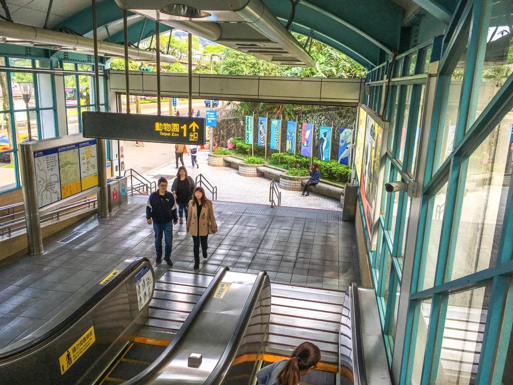台北MRT動物園駅1番出口