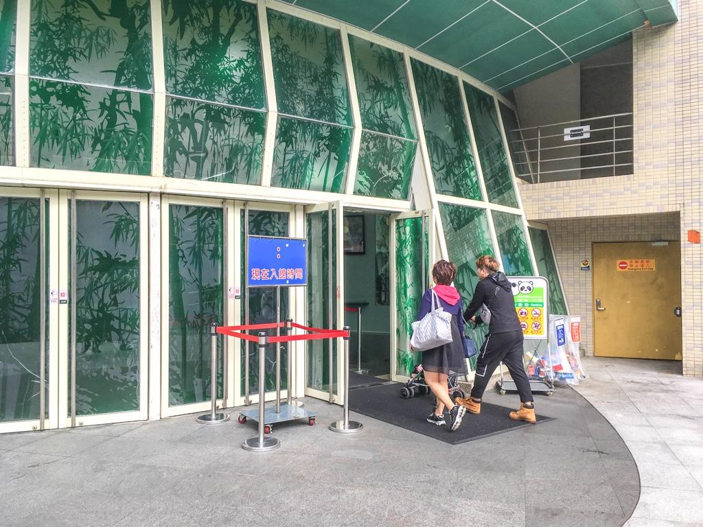新光特展館入口