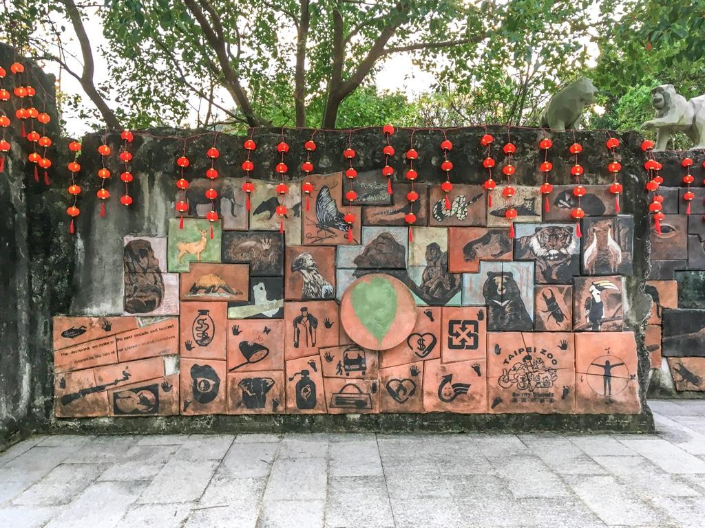 台北市立動物園内にある飾り付けられた壁