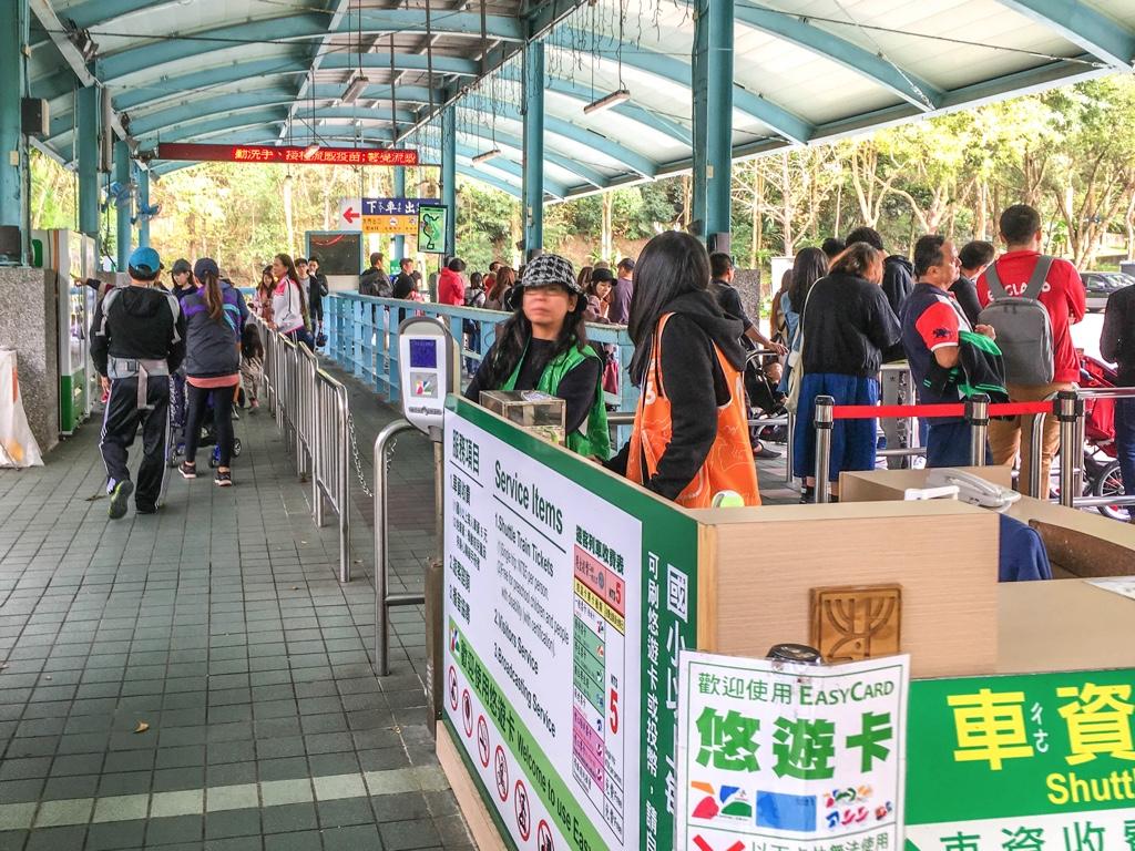 台北市立動物園の園内列車乗り場
