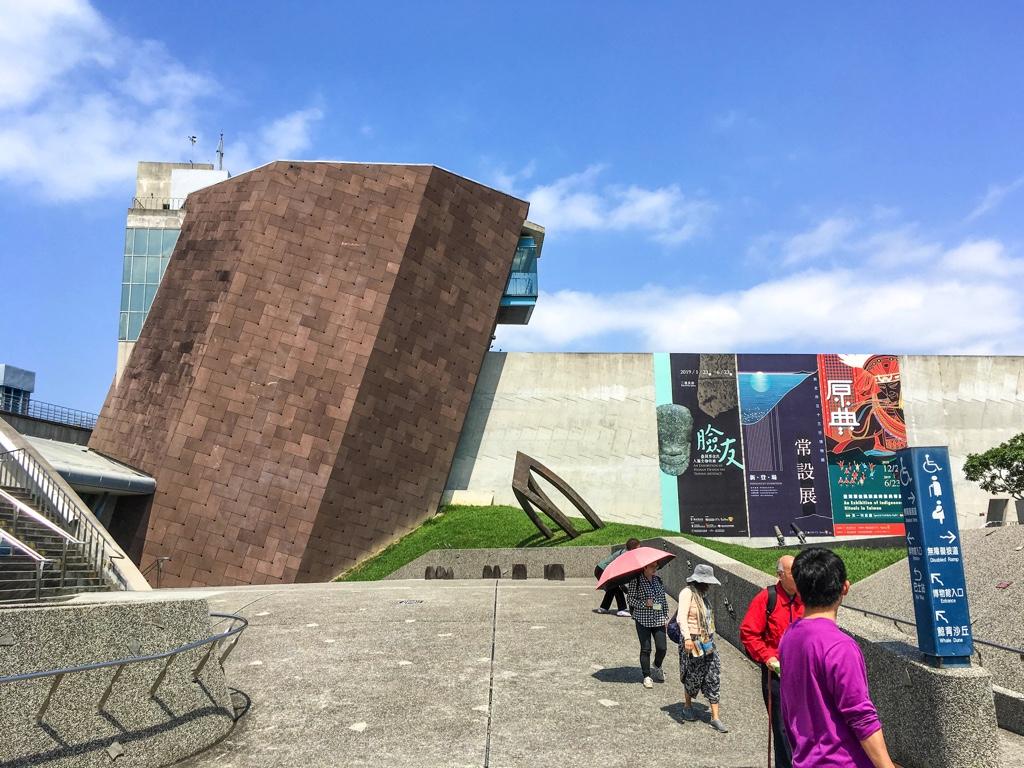 新北市立十三行博物館外観