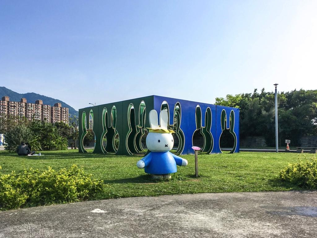 十三行文化公園