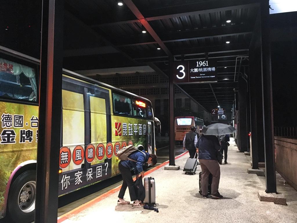 國光客運台北轉運站(國光客運台北バスターミナル)