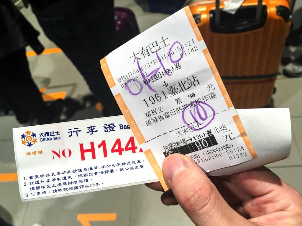 大有巴士の台北駅行き乗車券