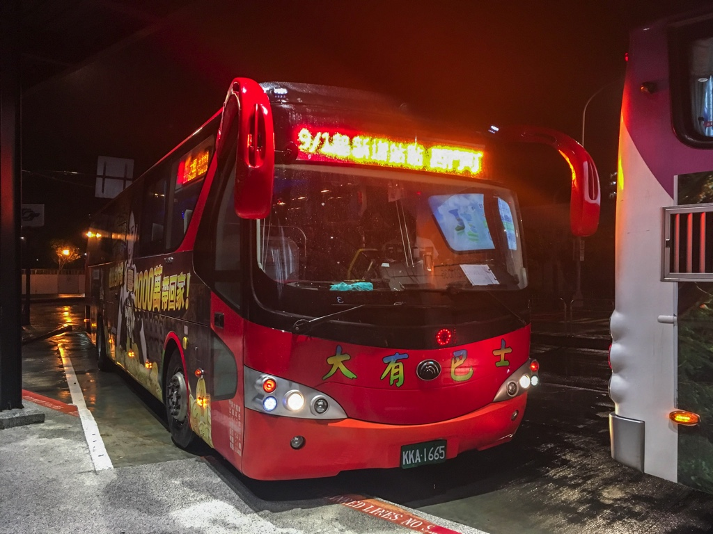 大有巴士のバス