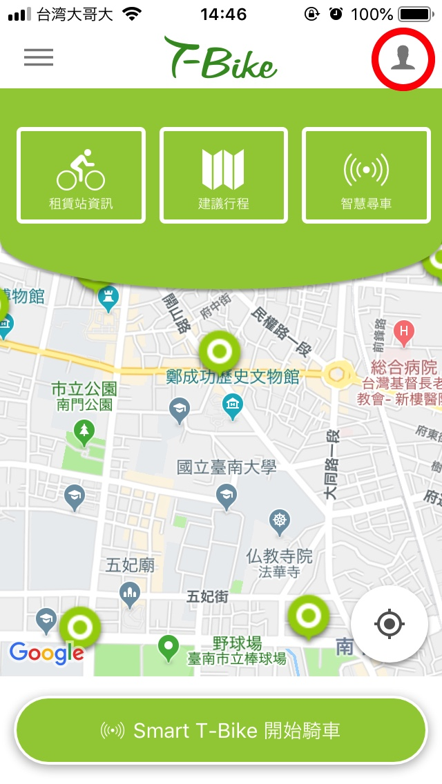 T-Bikeアプリの画面01