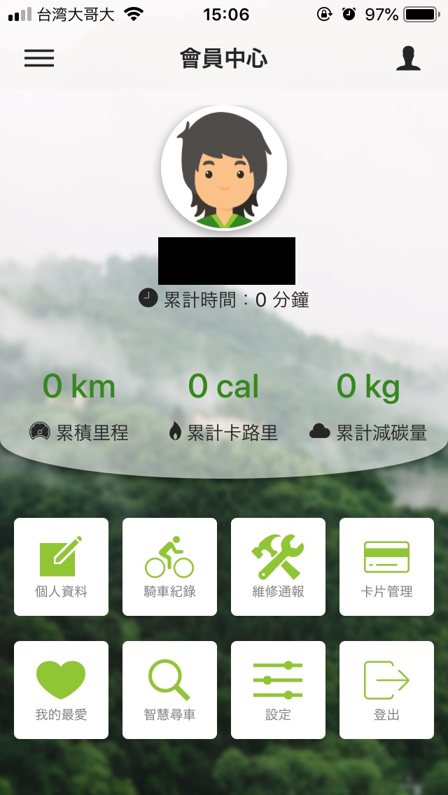 T-Bikeアプリの画面08