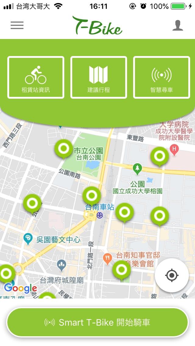 T-Bikeアプリの画面09