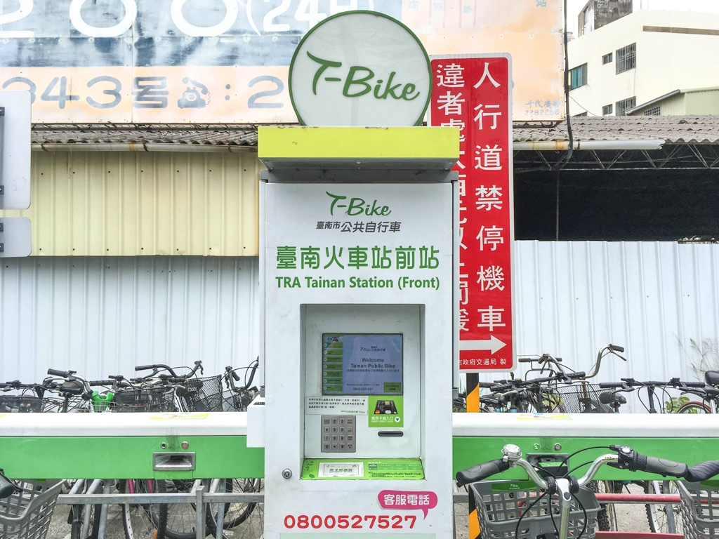 台南駅前のT-Bikeステーション