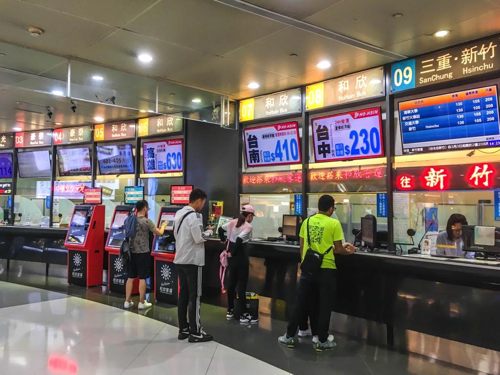 台北轉運站1階