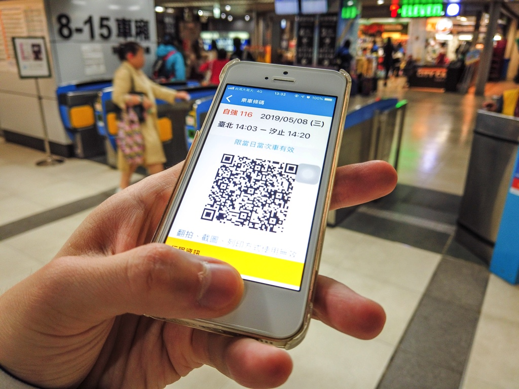 スマホに表示した台湾鉄道切符のQRコード