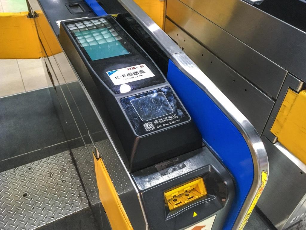 台湾鉄道の改札