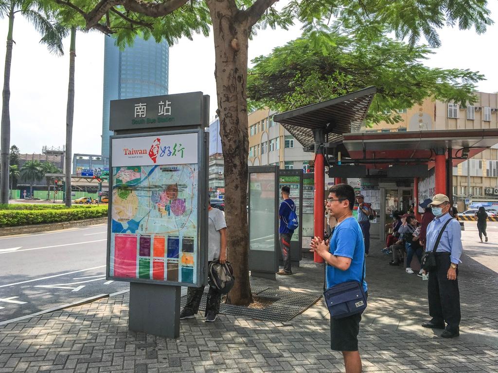 臺南火車站(南站)