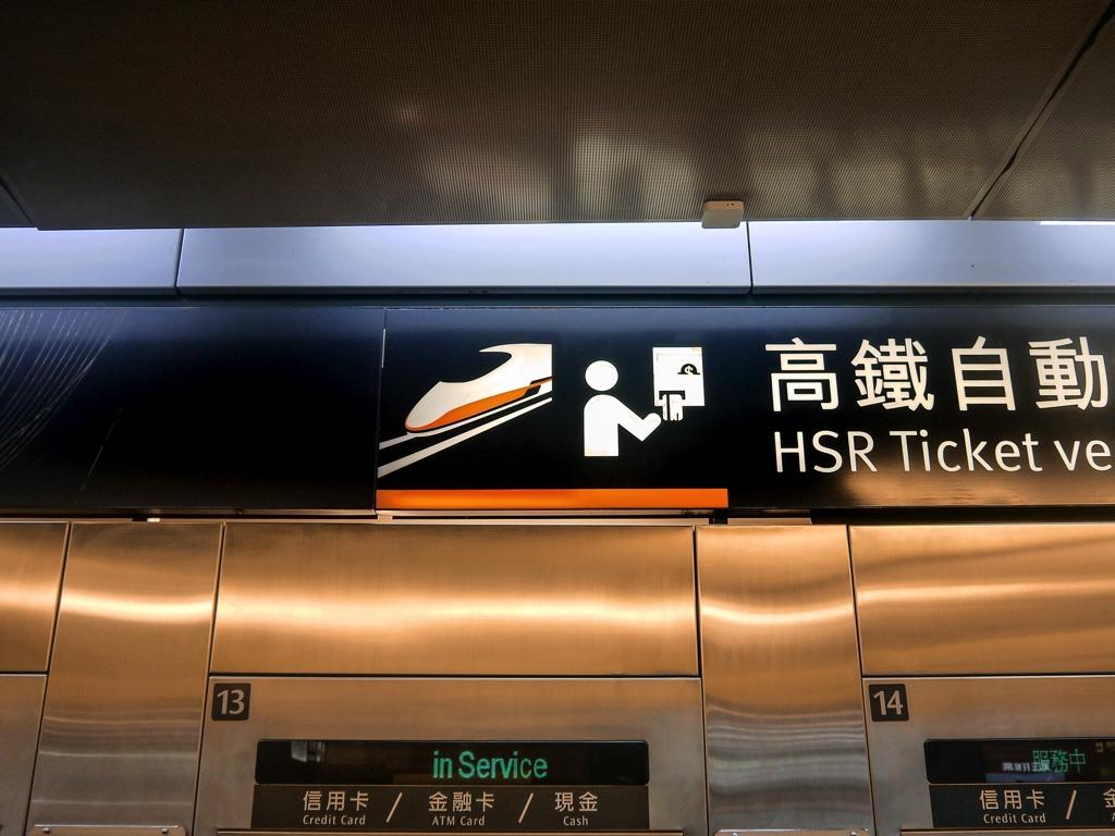 新幹線チケット売り場のピクトグラム02