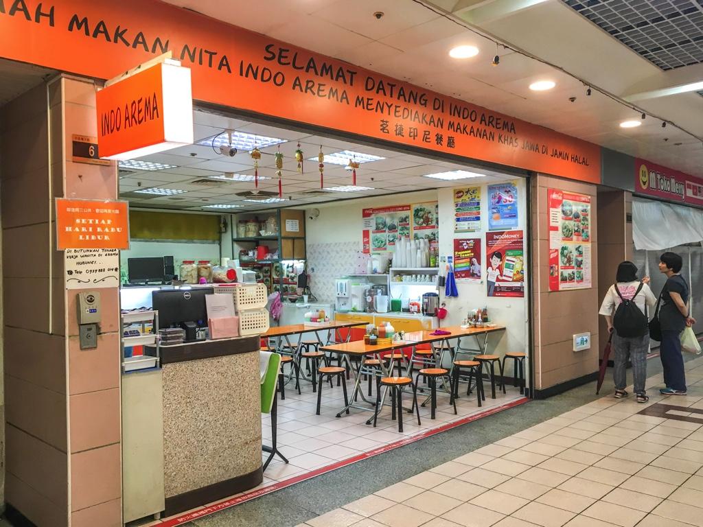 インドネシア系のレストラン