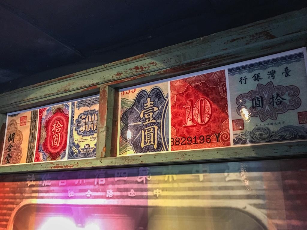 窓枠の中に貼られた台湾の旧紙幣