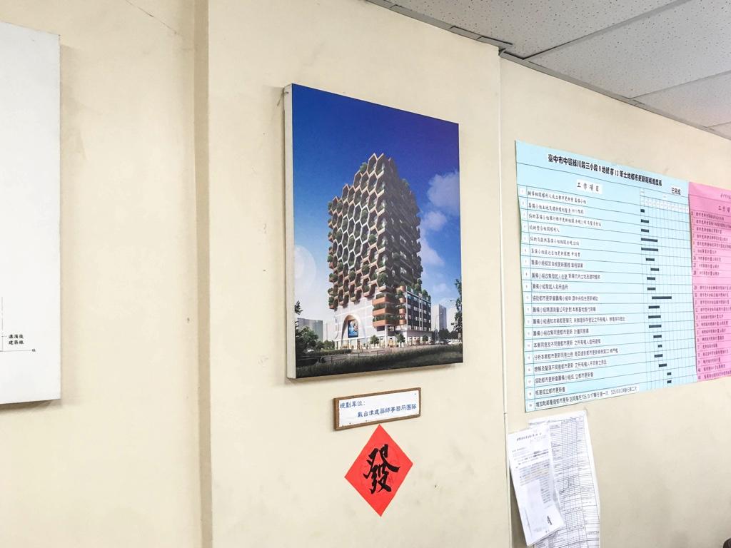 新しい千越大樓の外観完成予想図