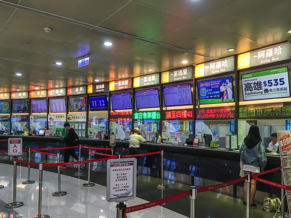 台北バスターミナル1階チケット売り場
