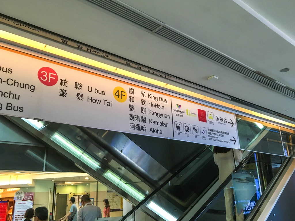 台北バスターミナルのエスカレーター