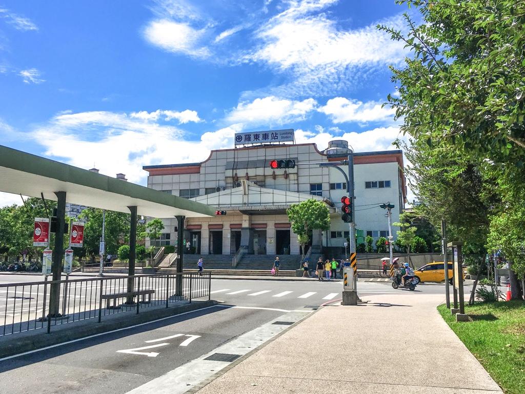 羅東駅(羅東火車站)