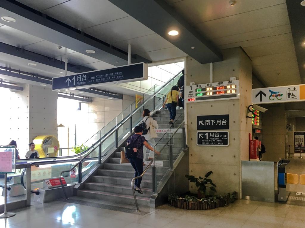 台中駅1番プラットホーム
