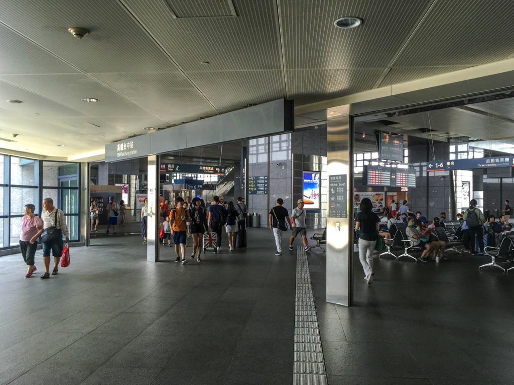 台中新幹線駅