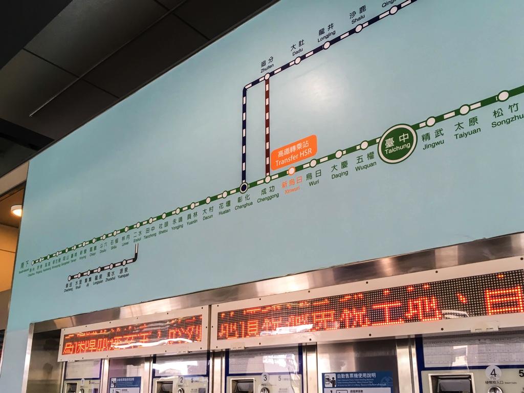 台湾鉄道の路線図