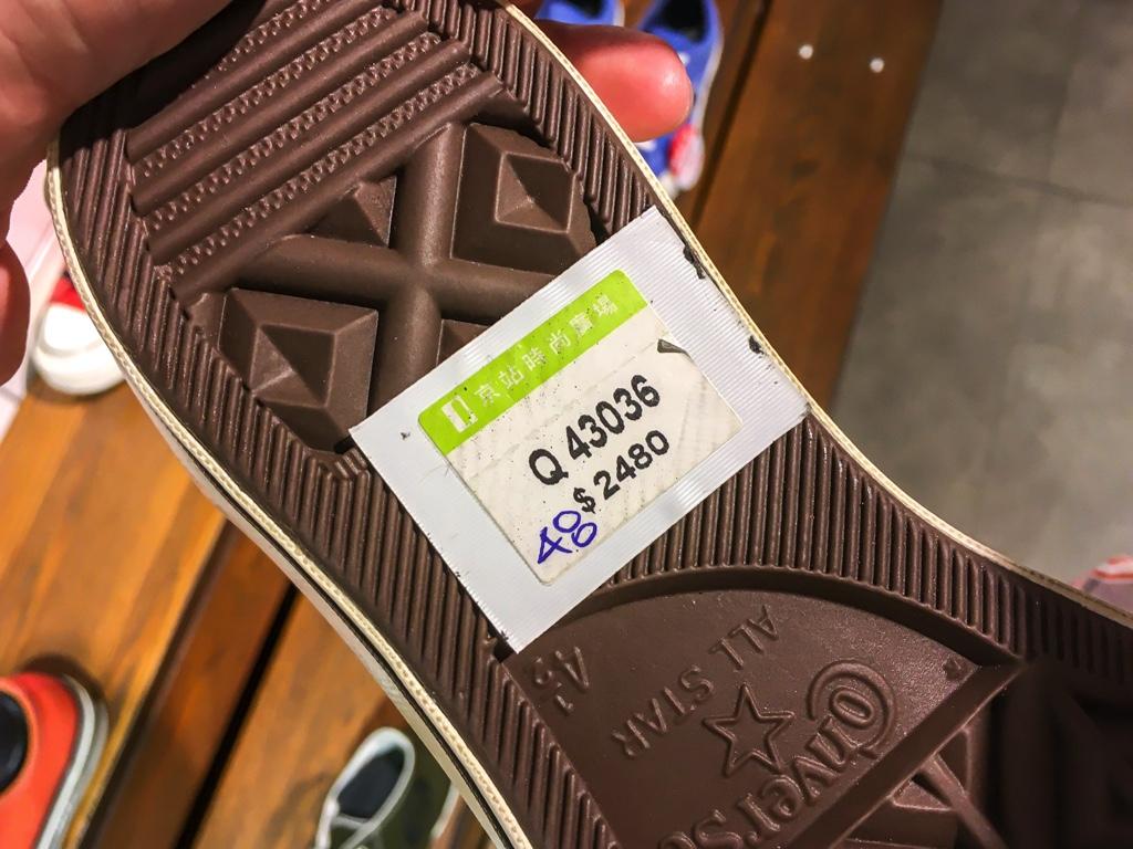 台湾のコンバース直営店で売られているチャックテイラー オールスター '70の価格