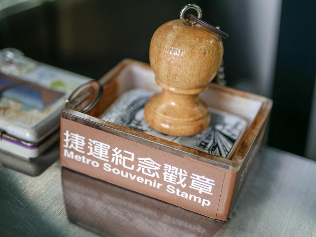 台北MRT駅の記念スタンプ