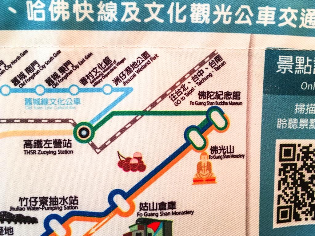 高雄の観光バス路線図