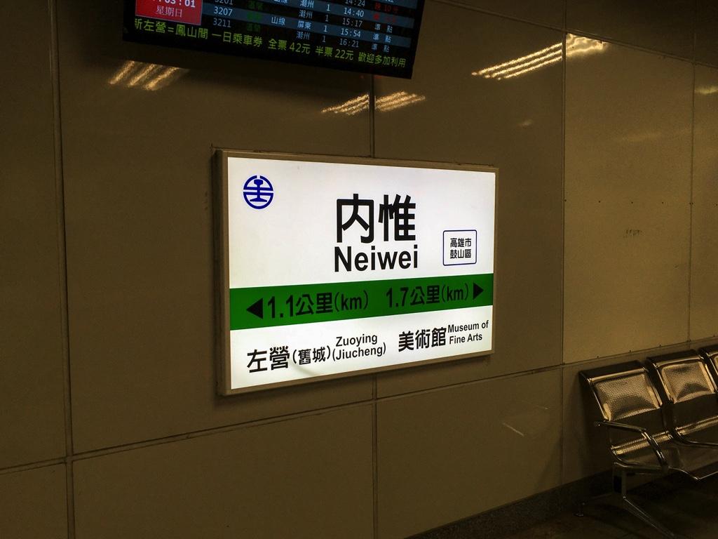 台湾鉄道内椎駅のプラットホーム