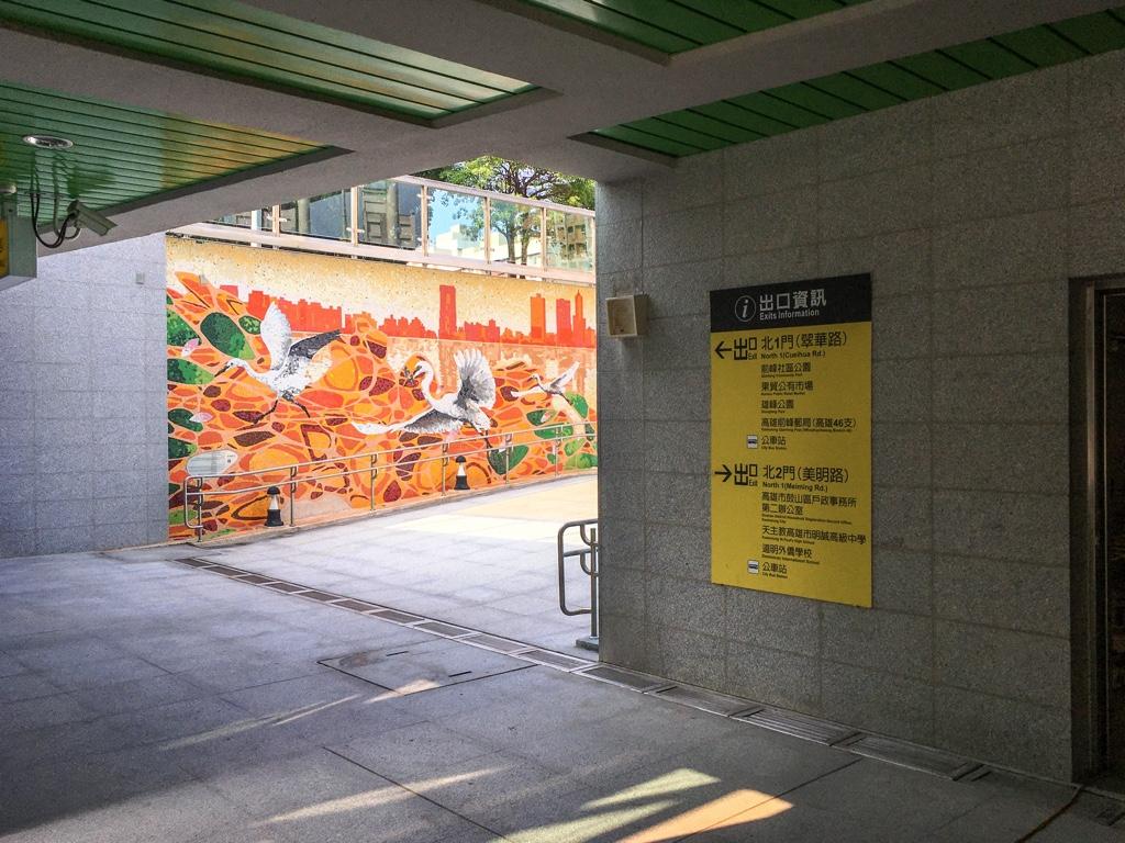 内椎駅の北1出口