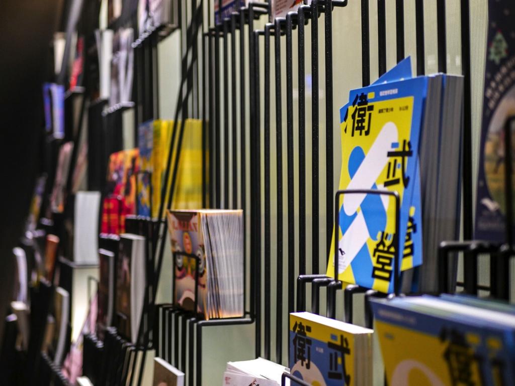 衛武營國家藝術文化中心に置かれたイベントフライヤー