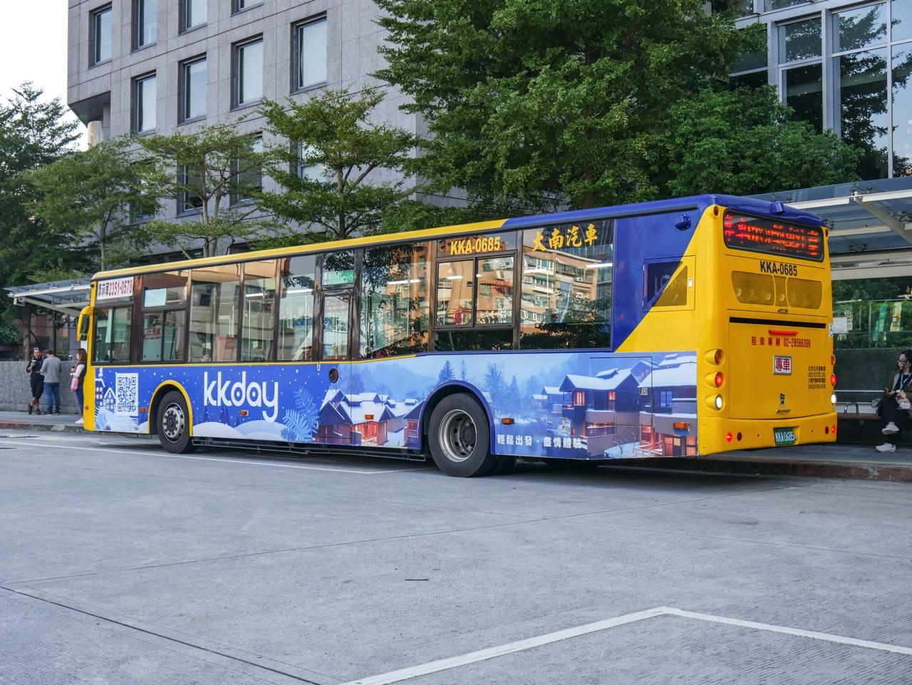 KKday社員専用送迎バス