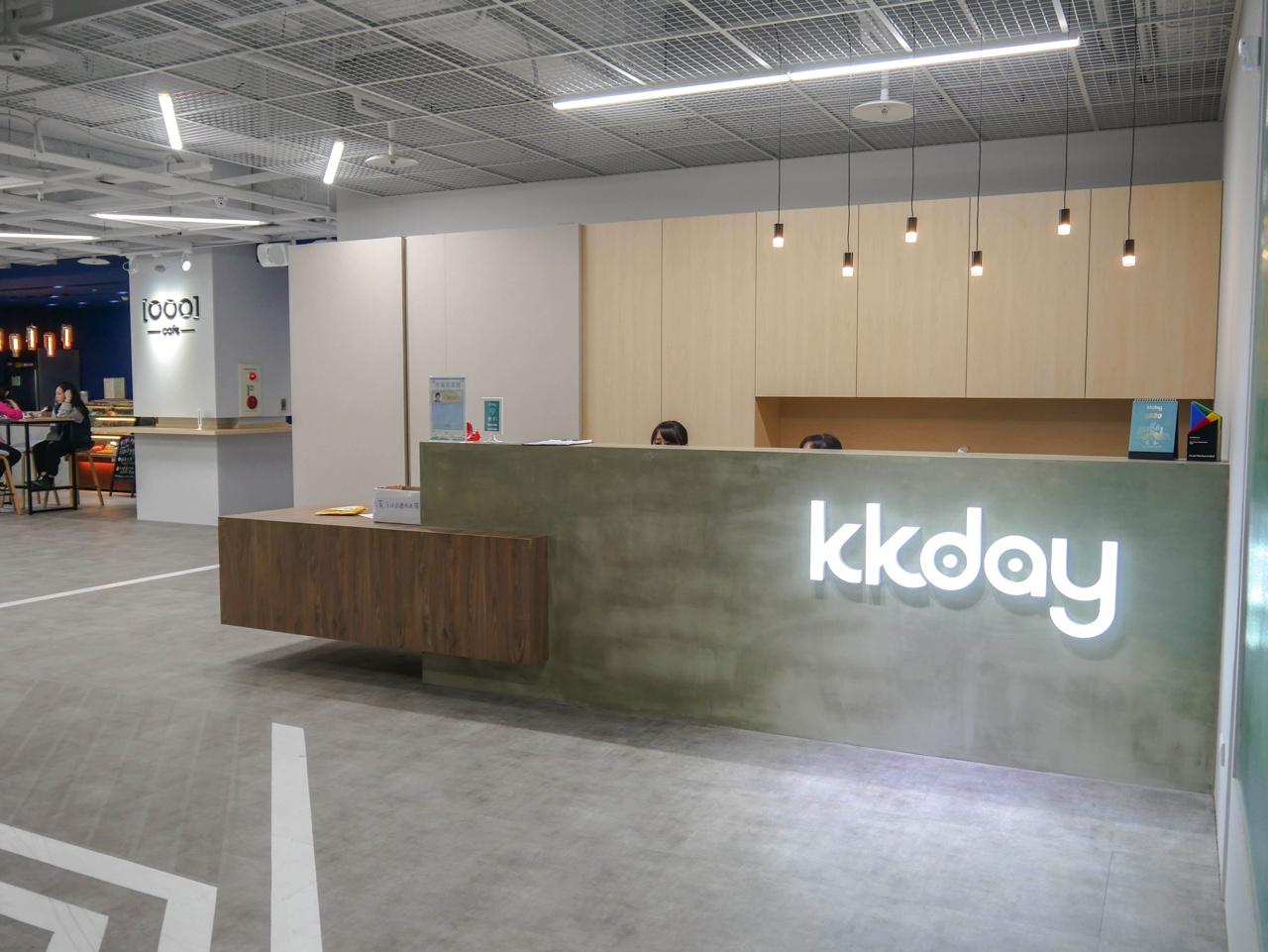 KKday本社のエントランス