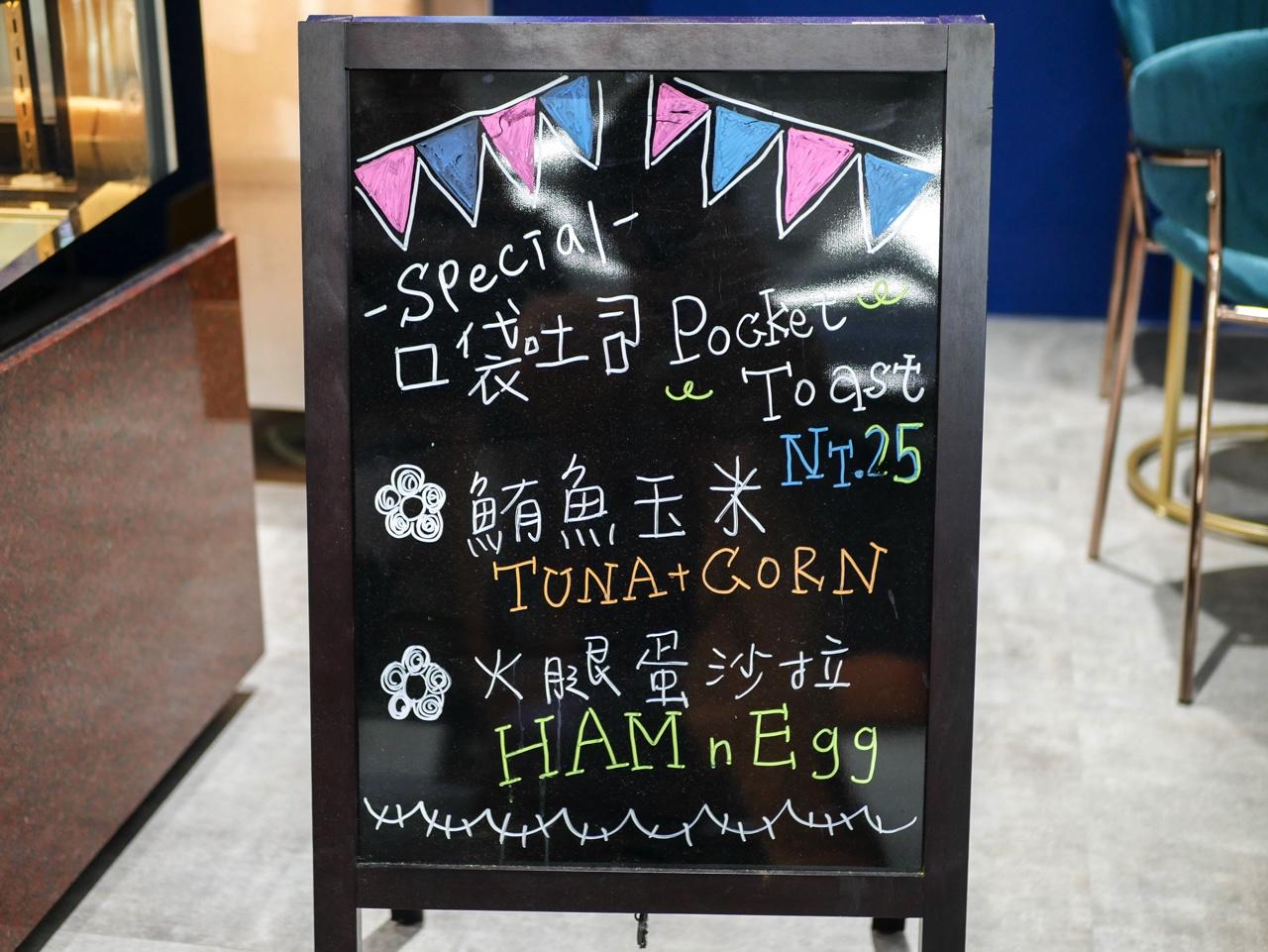 OOO cafeのメニューボード