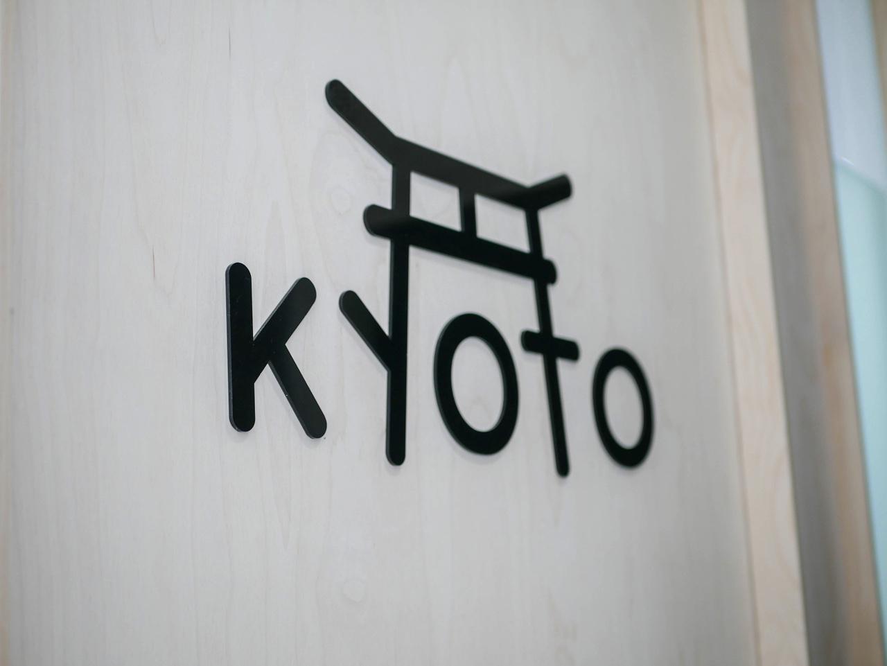 会議室KYOTOのロゴ