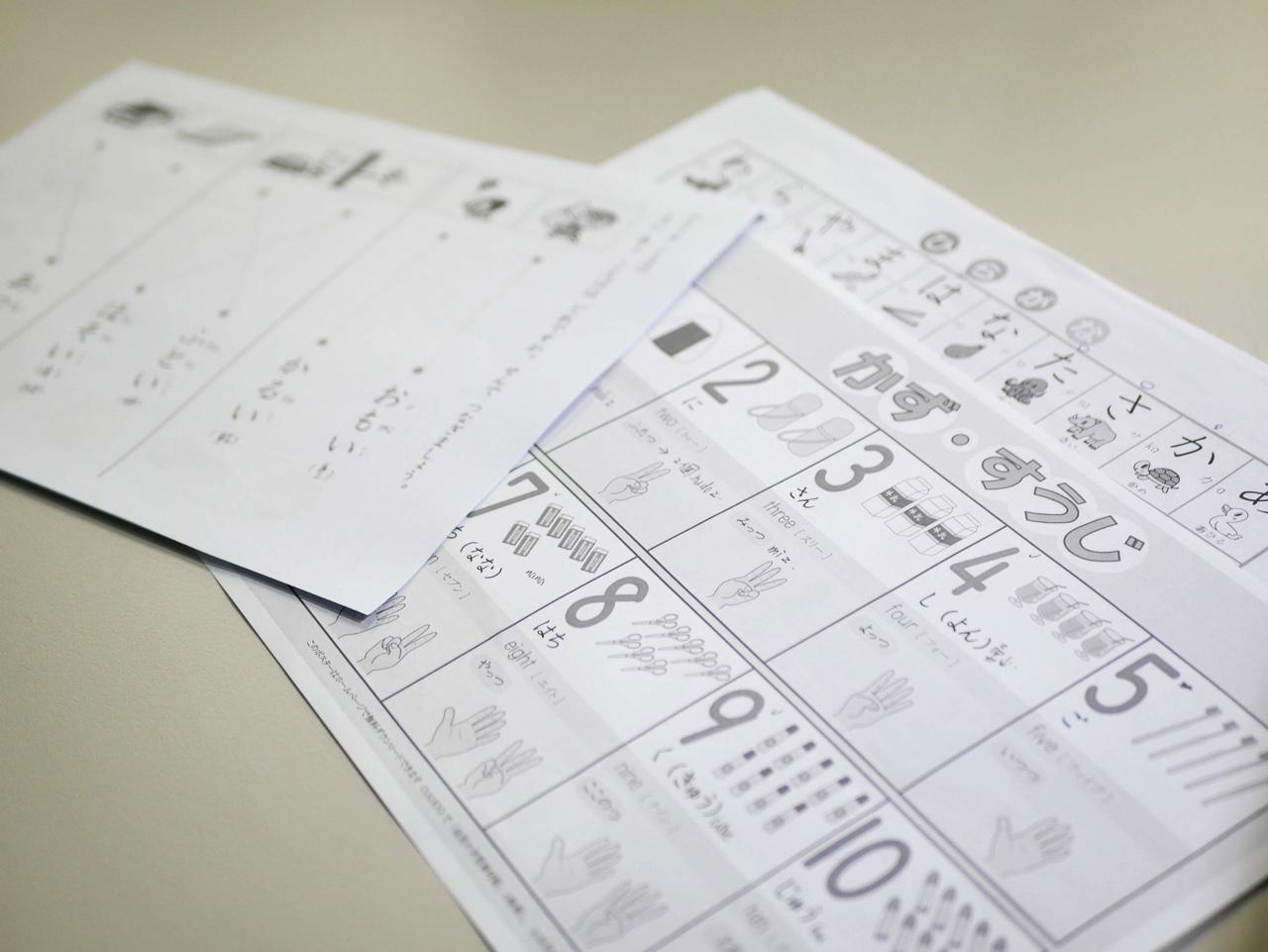 KKday社内で開かれた日本語教室の教材
