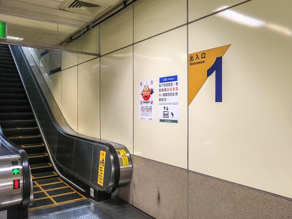 高雄MRT小港駅1番出口