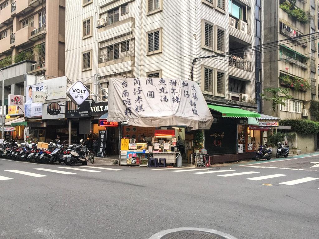 台南料理店