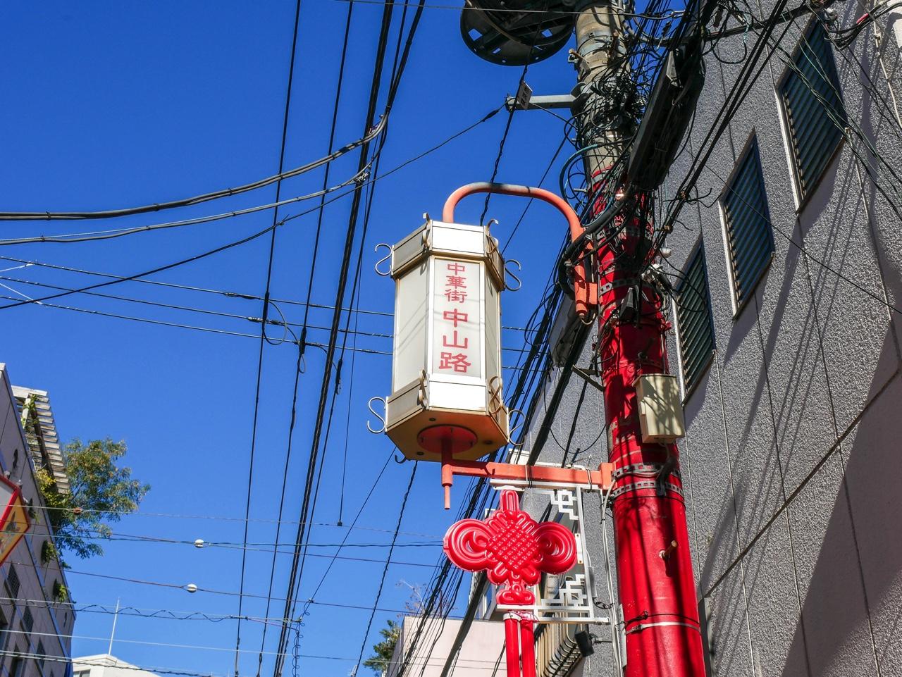 横浜中華街中山路