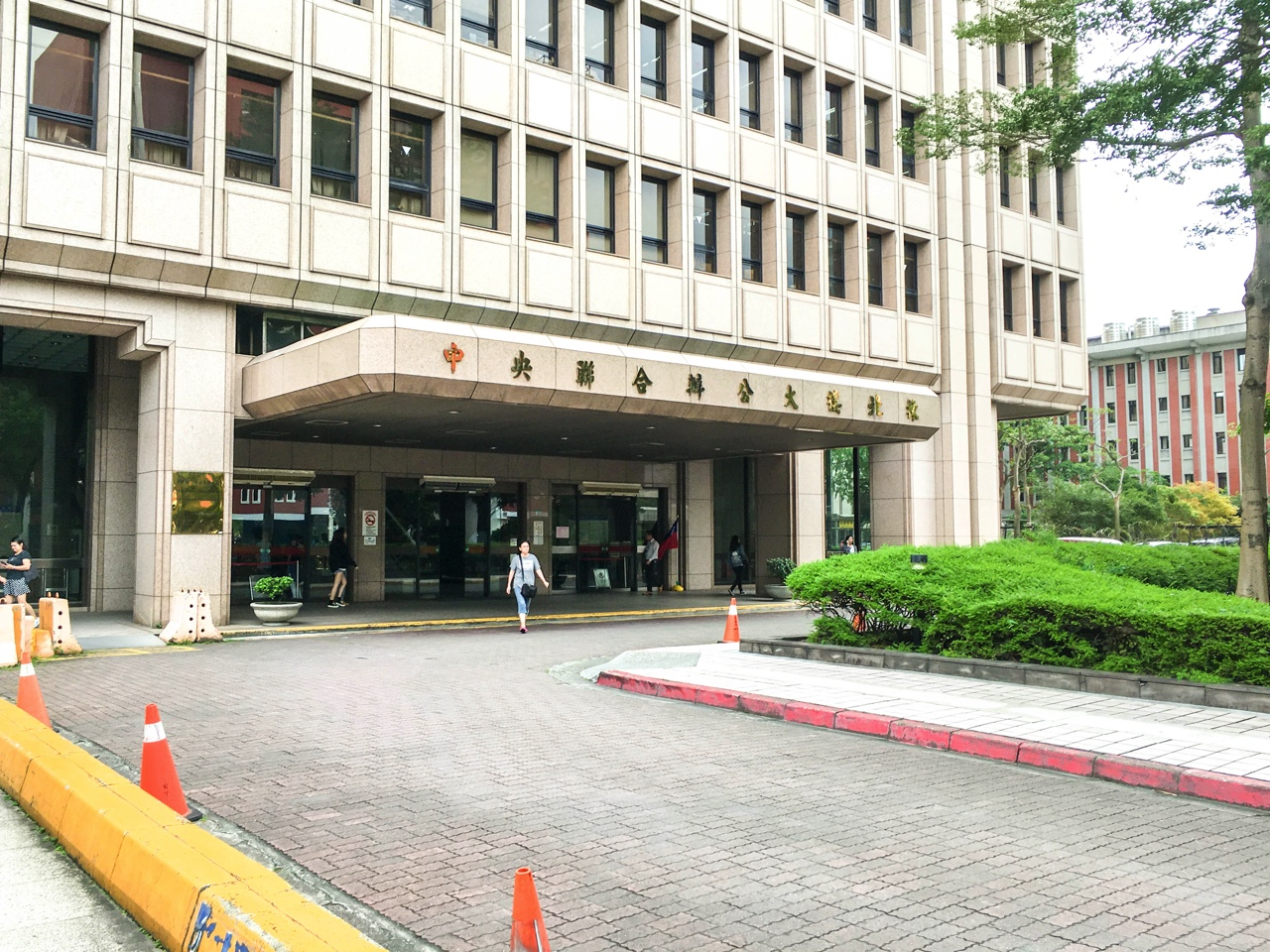 外交部領事事務局入口