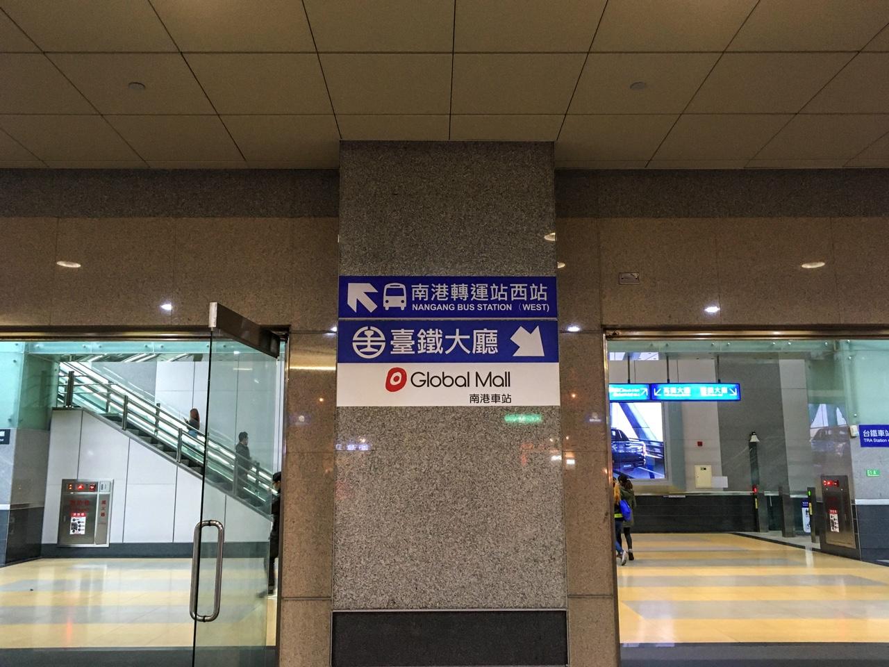 Global Mallの連絡通路