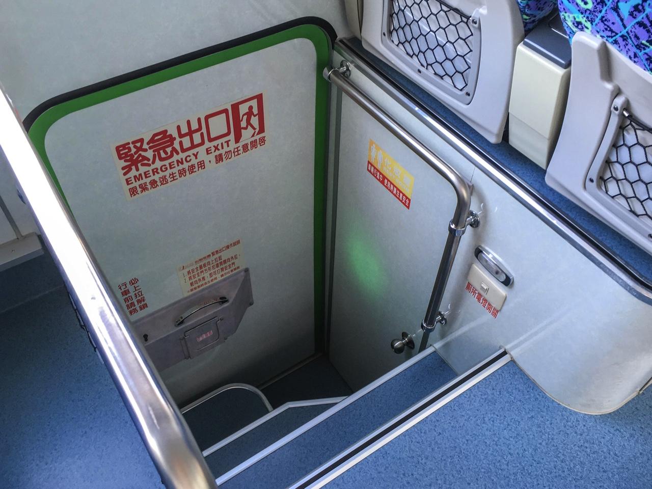 統聯客運バス車内のお手洗い