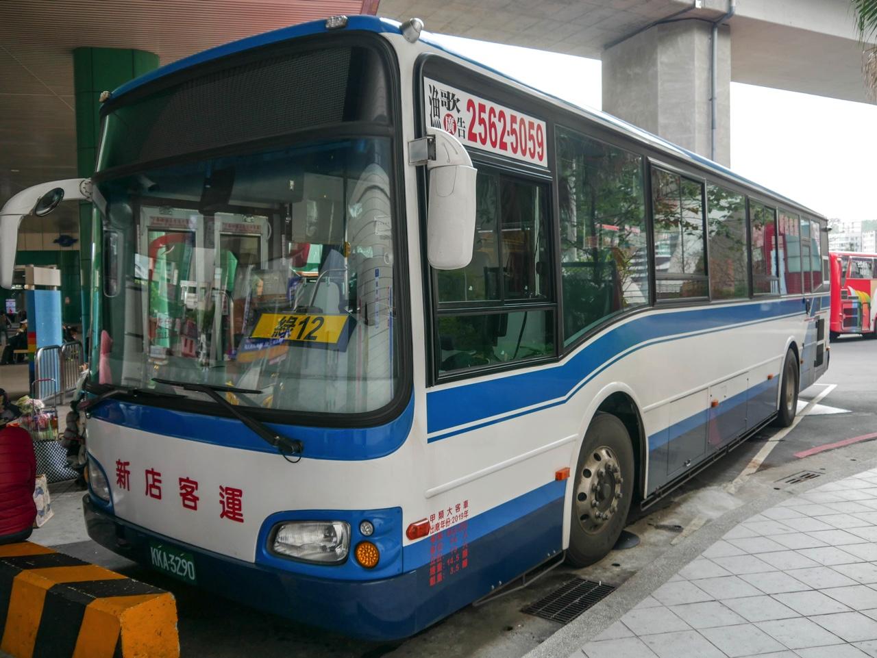 緑12路線バス
