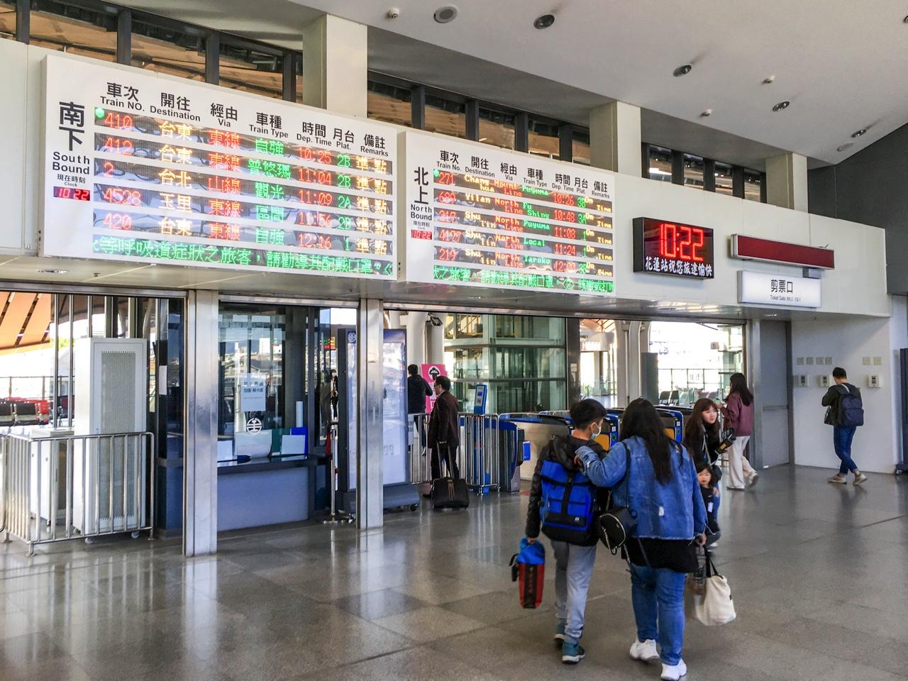 花蓮駅の改札