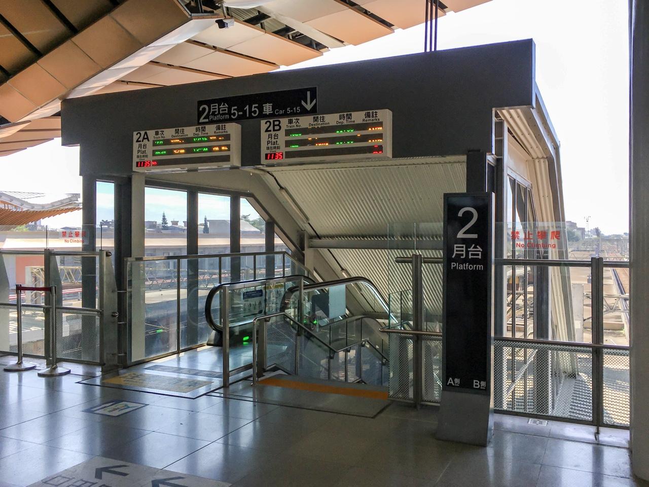 花蓮駅2番プラットホーム入口
