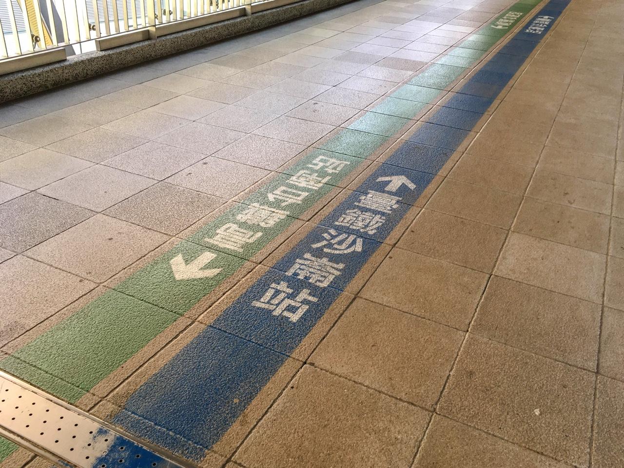 沙崙駅の案内
